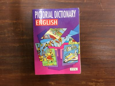 Pictorial dictionary - English