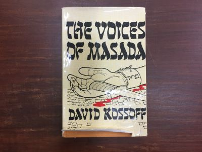 The Voices of Masada